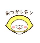動く!くまぽこダジャレの巻(個別スタンプ:04)