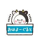 動く!くまぽこダジャレの巻(個別スタンプ:05)