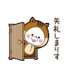 動く!くまぽこダジャレの巻(個別スタンプ:06)