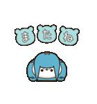 動く!くまぽこダジャレの巻(個別スタンプ:08)