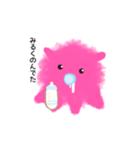 たこべびー(個別スタンプ:05)