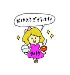 全ての「みゆ」に捧げるスタンプ★(個別スタンプ:02)