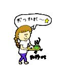 全ての「みゆ」に捧げるスタンプ★(個別スタンプ:04)