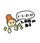 全ての「みゆ」に捧げるスタンプ★(個別スタンプ:09)