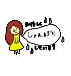 全ての「みゆ」に捧げるスタンプ★(個別スタンプ:17)