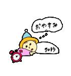 全ての「みゆ」に捧げるスタンプ★(個別スタンプ:30)