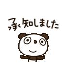 見上げるパンダ3(敬語編)(個別スタンプ:03)