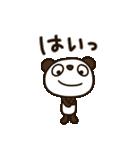 見上げるパンダ3(敬語編)(個別スタンプ:05)