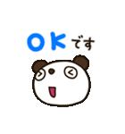 見上げるパンダ3(敬語編)(個別スタンプ:06)