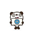 見上げるパンダ3(敬語編)(個別スタンプ:07)