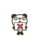 見上げるパンダ3(敬語編)(個別スタンプ:08)