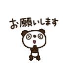 見上げるパンダ3(敬語編)(個別スタンプ:10)