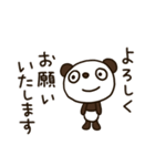 見上げるパンダ3(敬語編)(個別スタンプ:11)