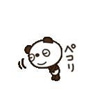 見上げるパンダ3(敬語編)(個別スタンプ:12)
