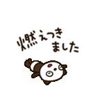 見上げるパンダ3(敬語編)(個別スタンプ:16)