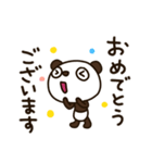 見上げるパンダ3(敬語編)(個別スタンプ:21)