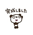 見上げるパンダ3(敬語編)(個別スタンプ:24)