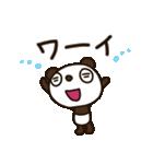 見上げるパンダ3(敬語編)(個別スタンプ:25)