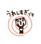 見上げるパンダ3(敬語編)(個別スタンプ:27)