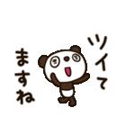 見上げるパンダ3(敬語編)(個別スタンプ:30)