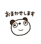見上げるパンダ3(敬語編)(個別スタンプ:31)