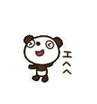 見上げるパンダ3(敬語編)(個別スタンプ:34)