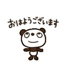 見上げるパンダ3(敬語編)(個別スタンプ:37)
