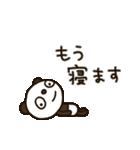 見上げるパンダ3(敬語編)(個別スタンプ:40)