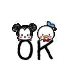ディズニー ツムツム(らくがきタッチ)(個別スタンプ:07)