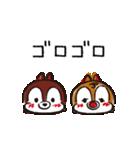 ディズニー ツムツム(らくがきタッチ)(個別スタンプ:09)