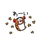 ディズニー ツムツム(らくがきタッチ)(個別スタンプ:10)