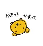 ディズニー ツムツム(らくがきタッチ)(個別スタンプ:22)
