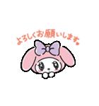 ゆるすぎ! サンリオキャラクターズ(個別スタンプ:2)