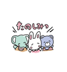 ゆるすぎ! サンリオキャラクターズ(個別スタンプ:3)