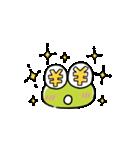 ゆるすぎ! サンリオキャラクターズ(個別スタンプ:8)