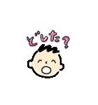 ゆるすぎ! サンリオキャラクターズ(個別スタンプ:11)
