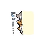 ゆるすぎ! サンリオキャラクターズ(個別スタンプ:17)