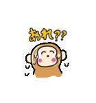 ゆるすぎ! サンリオキャラクターズ(個別スタンプ:22)