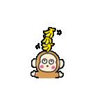 ゆるすぎ! サンリオキャラクターズ(個別スタンプ:30)
