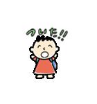 ゆるすぎ! サンリオキャラクターズ(個別スタンプ:37)