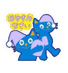 そらくんとうみくんスタンプ 敬語 Ver.1.1(個別スタンプ:02)