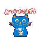 そらくんとうみくんスタンプ 敬語 Ver.1.1(個別スタンプ:03)