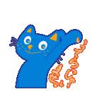 そらくんとうみくんスタンプ 敬語 Ver.1.1(個別スタンプ:05)