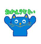 そらくんとうみくんスタンプ 敬語 Ver.1.1(個別スタンプ:06)