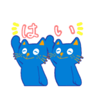 そらくんとうみくんスタンプ 敬語 Ver.1.1(個別スタンプ:08)