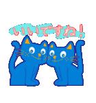 そらくんとうみくんスタンプ 敬語 Ver.1.1(個別スタンプ:09)