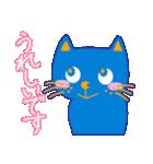 そらくんとうみくんスタンプ 敬語 Ver.1.1(個別スタンプ:10)