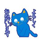 そらくんとうみくんスタンプ 敬語 Ver.1.1(個別スタンプ:11)