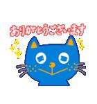 そらくんとうみくんスタンプ 敬語 Ver.1.1(個別スタンプ:13)