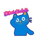そらくんとうみくんスタンプ 敬語 Ver.1.1(個別スタンプ:16)